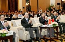 """Le président Tran Dai Quang participe au Forum """"La Ceinture et la Route"""" à Pékin"""