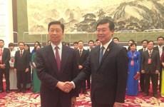 La coopération entre les jeunes est une base pour les liens Vietnam-Chine