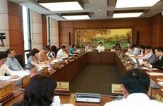 Les députés discutent de l'élaboration de lois et d'ordonnances, et de supervision de l'AN