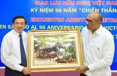 Échange d'amitié Vietnam – Cuba à Tuyên Quang