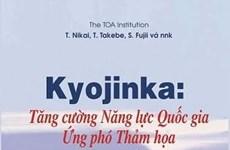 Un livre sur les catastrophes naturelles au Japon présenté aux lecteurs vietnamiens