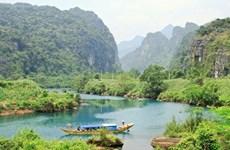 Le billet d'entrée au parc national Phong Nha-Ke Bàng en promotion du 15 au 20 juin