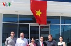 Investissement d'un groupe turc au Vietnam