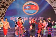 Bientôt la 2e Journée culturelle, sportive et touristique de la région frontalière Vietnam-Laos 2017