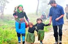 Honorer les valeurs de la famille traditionnelle
