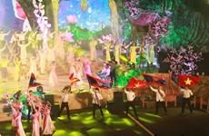 Clôture de la fête des échanges culturels, sportifs et touristiques  frontaliers Vietnam-Laos