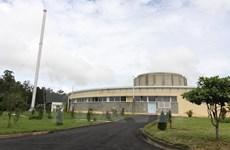 Conférence nationale sur la technologie nucléaire 2017