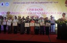 Dioxine : honorer les personnes exemplaires dans l'aide aux victimes