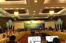 Les économies membres de l'APEC renforcent leur coordination pour assurer la sécurité alimentaire