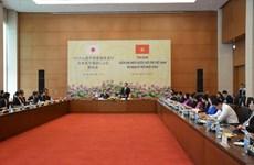 Vietnam-Japon : partage d'expériences entre les jeunes parlementaires