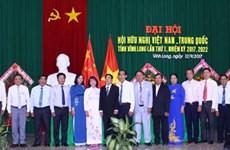 Vinh Long : Premier congrès de l'Association d'amitié Vietnam-Chine