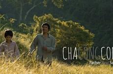 Un film vietnamien aux Oscars