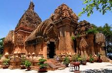 Découvrir la ville côtière de Nha Trang