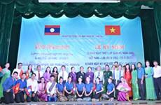 Vietnam et Laos dynamisent les relations d'amitié et de coopération intégrale