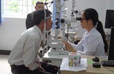 Le Laos et le Cambodge éradiquent le trachome