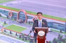 Mise en chantier de la première usine de fabrication des équipements de moteur d'avion au VIetnam