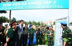 Clôture des préparatifs pour les opérations de maintien de la paix de l'ONU