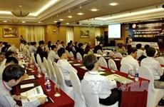Conférence internationale sur la technologie MEMS
