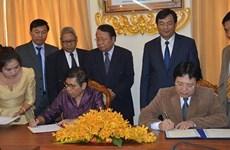 Vietnam et Cambodge promeuvent leur coopération culturelle