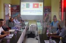 Promotion du commerce et de l'investissement en Algérie