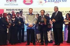 Le Vietnam reçoit des Prix de l'ASEAN sur le développement rural
