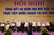 Bac Ninh, l'une des premières provinces pour l'accueil des IDE