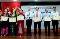 Da Nang: Près de 77 millions de dollars d'aide en faveur des femmes et enfants pauvres