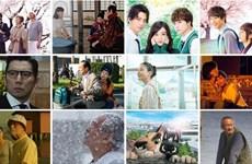 Festival du film japonais 2017