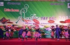 Festival de la gastronomie de la région Nord-Ouest 2017 à Lào Cai