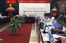 Développer un écosystème start-up dans le Nam Bô occidental
