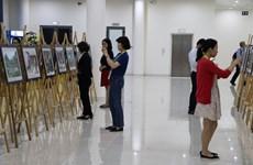 Une exposition photographique en l'honneur de la Semaine des dirigeants économiques de l'APEC