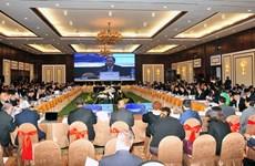 La CSOM inaugure la Semaine des dirigeants économiques de l'APEC 2017 à Da Nang