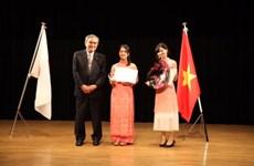 Le 11e concours d'éloquence en vietnamien au Japon