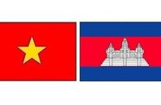 Message de félicitations pour la Fête nationale du Cambodge