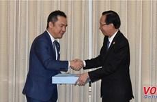 Ho Chi Minh-Ville et Mie (Japon) impulsent leur coopération dans divers domaines