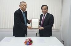 L'Université du commerce extérieur ouvre un bureau au Japon