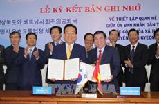 Ho Chi Minh-Ville et Gyeongsangbuk établissent des liens d'amitié et de coopération