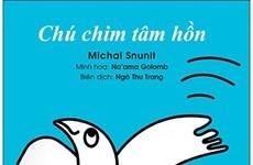 Un livre israélien présenté aux enfants vietnamiens