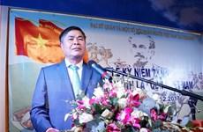 Les 73 ans de l'Armée populaire du Vietnam célébrés en Allemagne et en Tanzanie