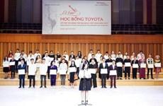 Des jeunes talents musicaux vietnamiens obtiennent des bourses d'études Toyota