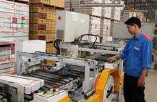 Soutenir les PME dans leur processus d'intégration au commerce international