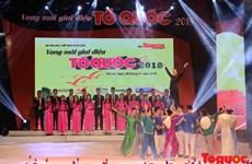 Programme artistique « Des mélodies sur la Patrie retentissantes » à Hanoï