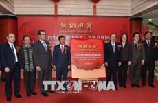 Des peintures sur le Nouvel An lunaire du Vietnam et de la Chine exposées à Pékin