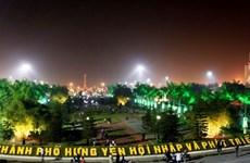 Hung Yên : les Viêt kiêu invités à une rencontre à l'occasion du Nouvel An lunaire