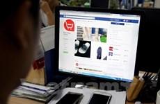 Lancement d'un programme d'échange en faveur des start-up vietnamiennes