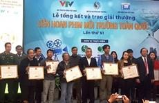 Remise des prix du Festival national du film sur l'environnement