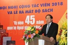 Des livres pour maquer les 45 ans des relations diplomatiques Vietnam-Inde