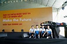 Des équipes vietnamiennes prêtes pour le SEMA 2018