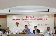 Foire printanière aux fleurs de Phu My Hung 2018