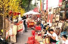 """Programme """"Têt du Vietnam"""" dans le Vieux quartier de Hanoï"""
